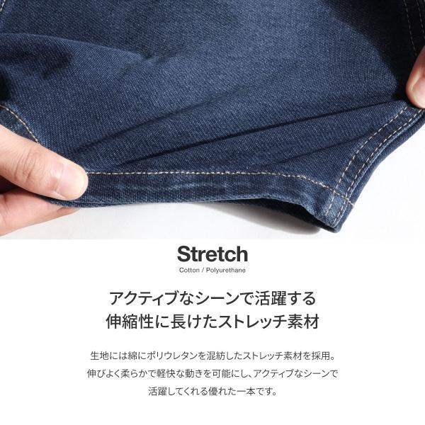クライミングパンツ メンズ ハーフパンツ チノ デニム スウェットショーツ ショートパンツ イージー 無地 短パン ファッション ポイント消化 (18610)|zip|07