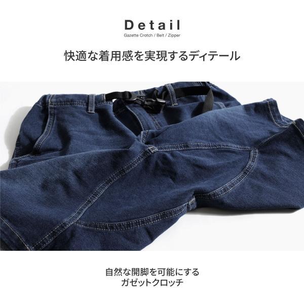 クライミングパンツ メンズ ハーフパンツ チノ デニム スウェットショーツ ショートパンツ イージー 無地 短パン ファッション ポイント消化 (18610)|zip|08