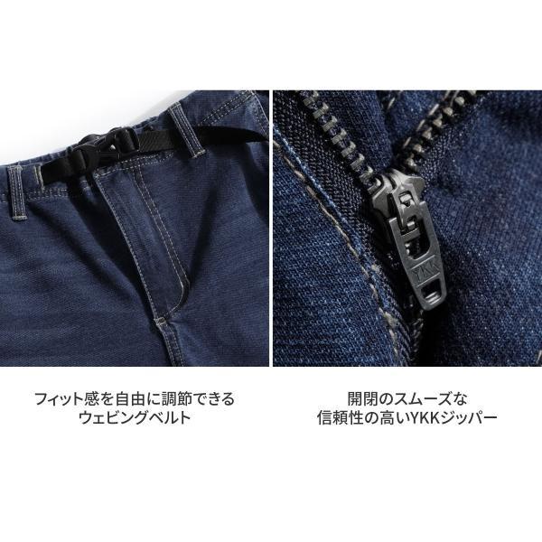 クライミングパンツ メンズ ハーフパンツ チノ デニム スウェットショーツ ショートパンツ イージー 無地 短パン ファッション ポイント消化 (18610)|zip|09