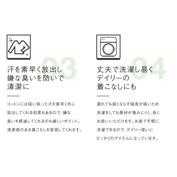 アンサンブル メンズ Tシャツ カットソー タンクトップ ロングタンクトップ レイヤード 無地 ファッション ポイント消化 (19002-11nz)|zip|07