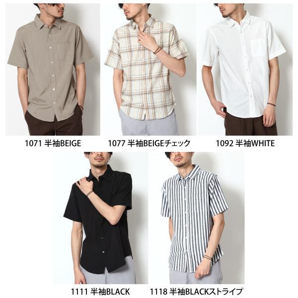 シャツ メンズ カジュアルシャツ リネンシャツ 麻 半袖シャツ 七分袖シャツ 白シャツ 綿麻 清涼 クール ファッション ポイント消化 (19006-12yz)|zip|05