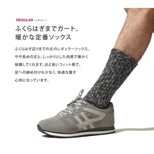 ソックス メンズ ニットソックス 3P セット レギュラーソックス 靴下 くつした ヘルスニット Health Knit ファッション 送料無料 (191-3-15)|zip|04