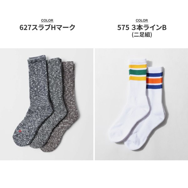 ソックス メンズ ニットソックス 3P セット レギュラーソックス 靴下 くつした ヘルスニット Health Knit ファッション ポイント消化 ポイント消化 (191-3-15) zip 07