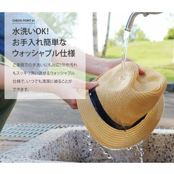 ハット メンズ ストローハット 帽子 折りたたみ可 中折れ帽 無地 家庭洗濯可 ファッション ポイント消化 (191129)|zip|05