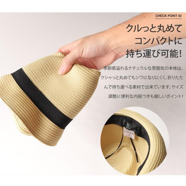 ハット メンズ ストローハット 帽子 折りたたみ可 中折れ帽 無地 家庭洗濯可 ファッション ポイント消化 (191129)|zip|06
