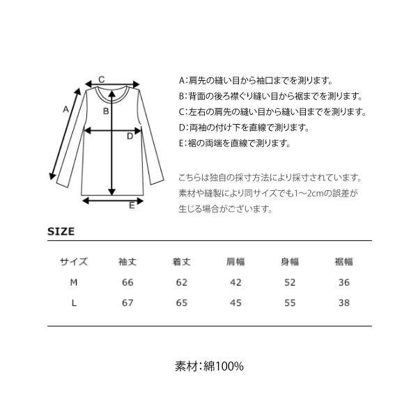 ニットジャケット メンズ ドライバーズニット カーディガン アゼ編み あぜ編み ニットアウター ジャケット ジップアップ リブ編み ファッション (196122)|zip|03