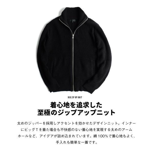 ニットジャケット メンズ ドライバーズニット カーディガン アゼ編み あぜ編み ニットアウター ジャケット ジップアップ リブ編み ファッション (196122)|zip|05