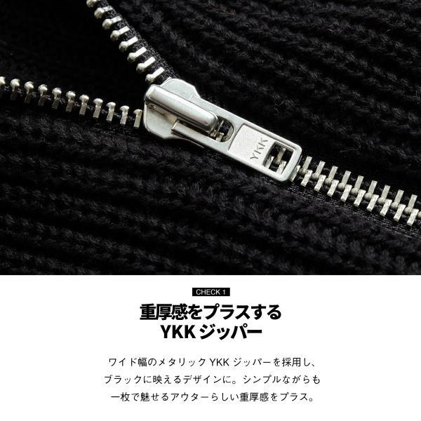 ニットジャケット メンズ ドライバーズニット カーディガン アゼ編み あぜ編み ニットアウター ジャケット ジップアップ リブ編み ファッション (196122)|zip|06