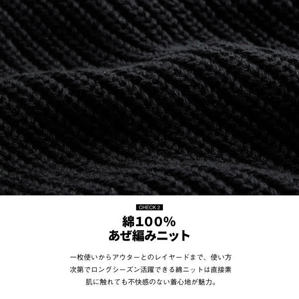 ニットジャケット メンズ ドライバーズニット カーディガン アゼ編み あぜ編み ニットアウター ジャケット ジップアップ リブ編み ファッション (196122)|zip|07