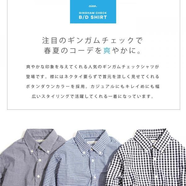 # 長袖 チェックシャツ メンズ シャツ ギンガムチェック ボタンダウン シャツ 総柄 日本製 カジュアルシャツ クール シャツ 春 送料無料 (20-305)|zip|05