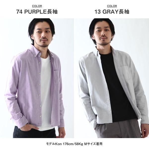 ボタンダウンシャツ メンズ カジュアルシャツ 日本製 オックスフォードシャツ シャツ 白シャツ ショート丈 綿 コットンシャツ 国産 (292003) D # zip 11