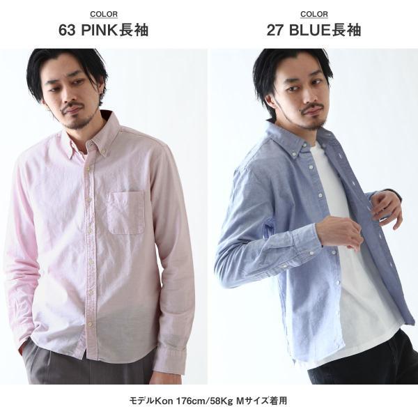 ボタンダウンシャツ メンズ カジュアルシャツ 日本製 オックスフォードシャツ シャツ 白シャツ ショート丈 綿 コットンシャツ 国産 (292003) D # zip 12