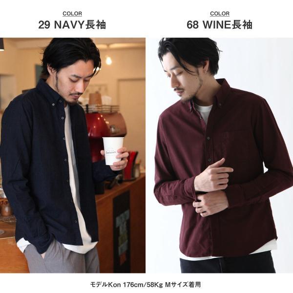 ボタンダウンシャツ メンズ カジュアルシャツ 日本製 オックスフォードシャツ シャツ 白シャツ ショート丈 綿 コットンシャツ 国産 (292003) D # zip 13