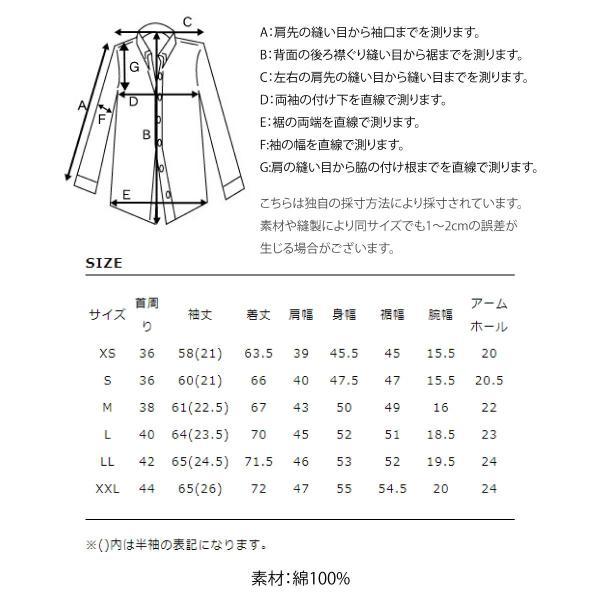 ボタンダウンシャツ メンズ カジュアルシャツ 日本製 オックスフォードシャツ シャツ 白シャツ ショート丈 綿 コットンシャツ 国産 (292003) D # zip 08