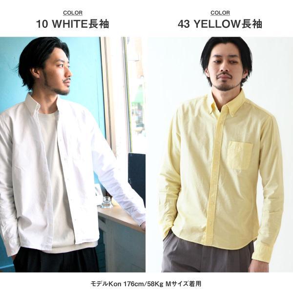 ボタンダウンシャツ メンズ カジュアルシャツ 日本製 オックスフォードシャツ シャツ 白シャツ ショート丈 綿 コットンシャツ 国産 (292003) D # zip 09