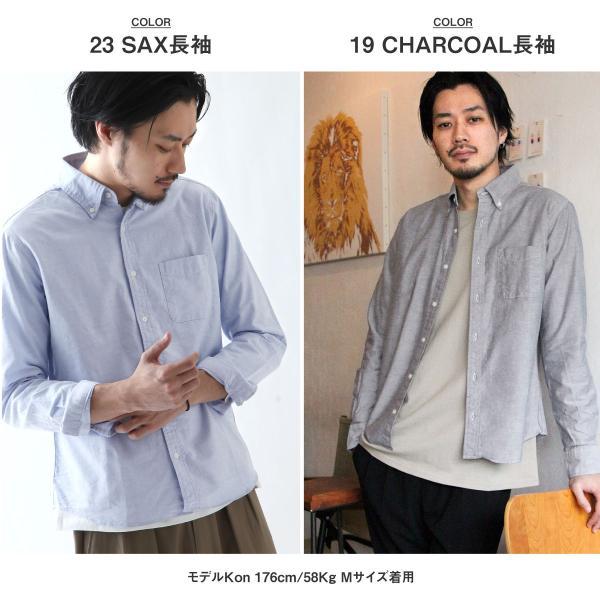 ボタンダウンシャツ メンズ カジュアルシャツ 日本製 オックスフォードシャツ シャツ 白シャツ ショート丈 綿 コットンシャツ 国産 (292003) D # zip 10