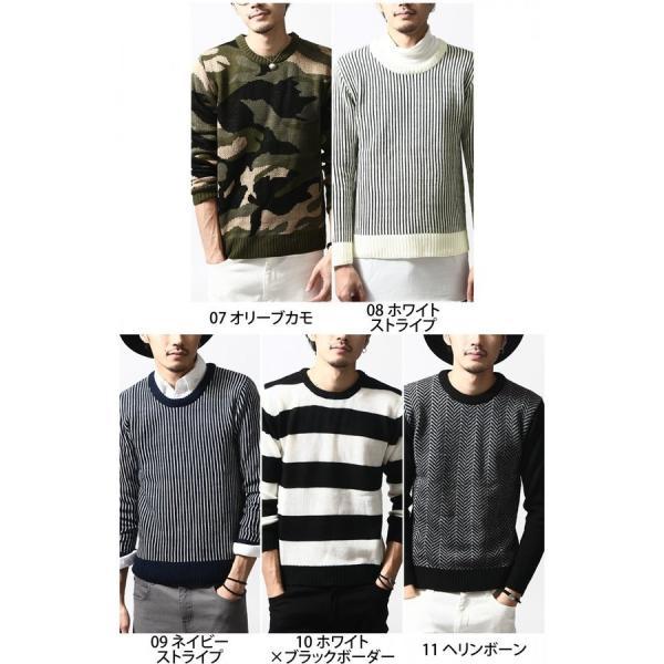 クルーネックニット メンズ クルーネック セーター ニット セーター プルオーバー ポイント消化 (42108082)|zip|03