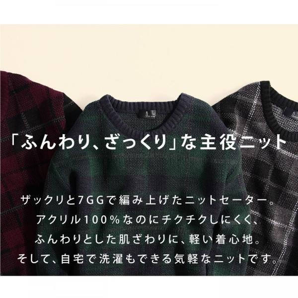 クルーネックニット メンズ クルーネック セーター ニット セーター プルオーバー ポイント消化 (42108082)|zip|05