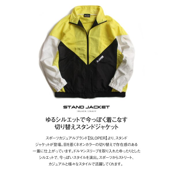 ジャケット メンズ ブルゾン ジャンパー ジャンバー 切替 スポーティ 無地 ロゴ ファッション (470206) zip 04