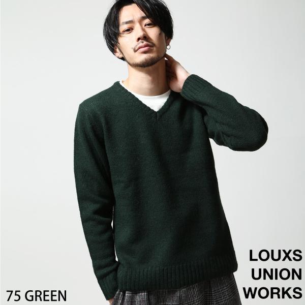 Vネックニット メンズ セーター ニット Vネック 長袖 ウール ニュージーランドウール  ファッション (56631-303-21) zip