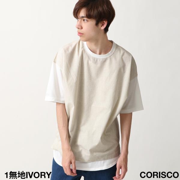 Tシャツ メンズ Tee カットソー 半袖 ティーシャツ ビッグシルエット オーバーサイズ オーガニックコットン ファッション ポイント消化 (661913br)|zip