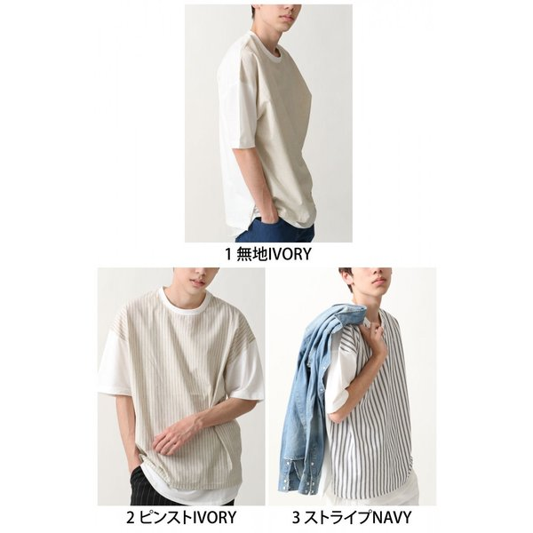 Tシャツ メンズ Tee カットソー 半袖 ティーシャツ ビッグシルエット オーバーサイズ オーガニックコットン ファッション ポイント消化 (661913br)|zip|02