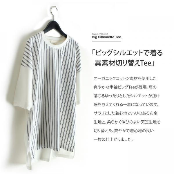 Tシャツ メンズ Tee カットソー 半袖 ティーシャツ ビッグシルエット オーバーサイズ オーガニックコットン ファッション ポイント消化 (661913br)|zip|04