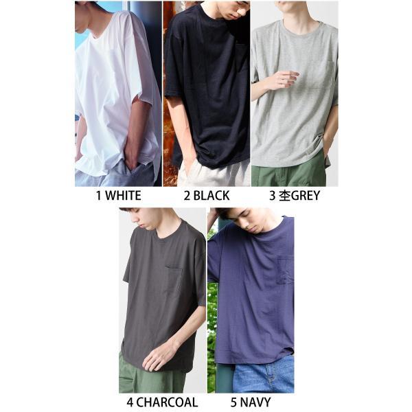 Tシャツ メンズ カットソー 半袖 クルーネック ビッグシルエット 無地 速乾 機能性 ファッション ポイント消化 (661922br)|zip|02