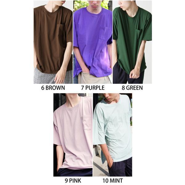 Tシャツ メンズ カットソー 半袖 クルーネック ビッグシルエット 無地 速乾 機能性 ファッション ポイント消化 (661922br)|zip|03