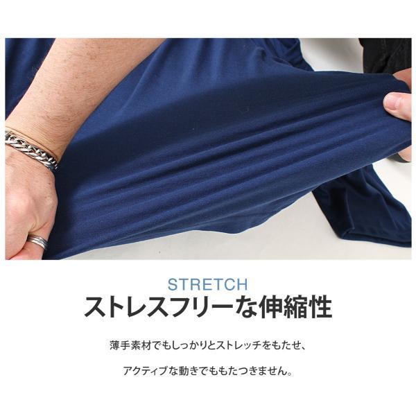 Tシャツ メンズ カットソー 半袖 クルーネック ビッグシルエット 無地 速乾 機能性 ファッション ポイント消化 (661922br)|zip|06