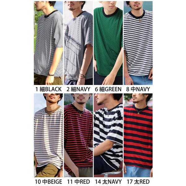 Tシャツ メンズ カットソー 半袖 クルーネック ボーダー ビッグシルエット ドロップショルダー 大きめ ファッション (661955)|zip|02