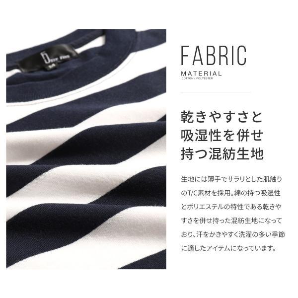 Tシャツ メンズ カットソー 半袖 クルーネック ボーダー ビッグシルエット ドロップショルダー 大きめ ファッション (661955)|zip|05