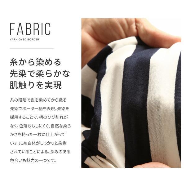 Tシャツ メンズ カットソー 半袖 クルーネック ボーダー ビッグシルエット ドロップショルダー 大きめ ファッション (661955)|zip|06