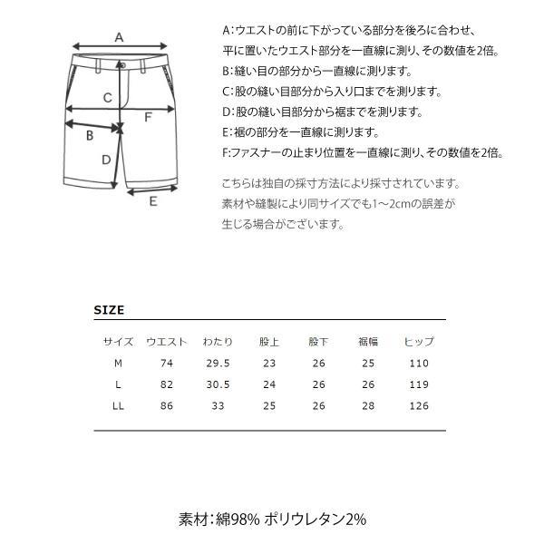ショートパンツ メンズ ハーフパンツ クライミングパンツ デニム チノパン 短パン 無地 ワンポイント GERRY ジェリー ファッション (7558-7559)|zip|03