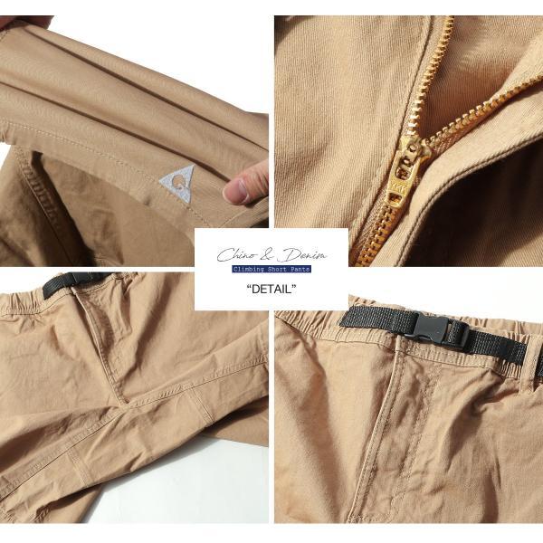ショートパンツ メンズ ハーフパンツ クライミングパンツ デニム チノパン 短パン 無地 ワンポイント GERRY ジェリー ファッション (7558-7559)|zip|07