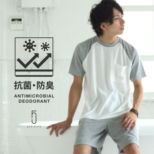 Tシャツ メンズ ラグランスリーブ 半袖 ビッグシルエット パイル タオル地 無地 ファッション ポイント消化 ポイント消化 (76821-019-27) zip