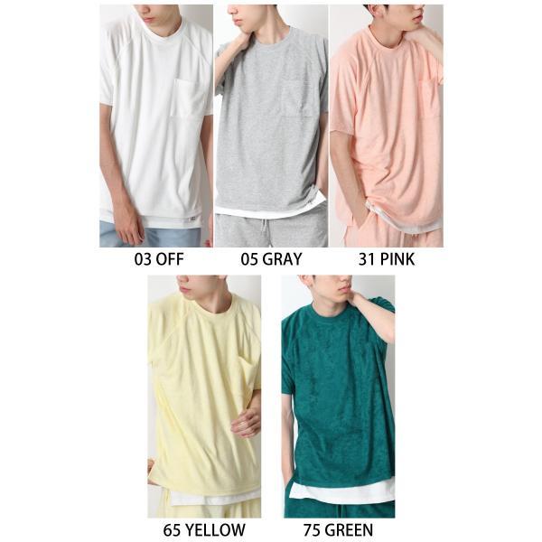 Tシャツ メンズ ラグランスリーブ 半袖 ビッグシルエット パイル タオル地 無地 ファッション ポイント消化 ポイント消化 (76821-019-27) zip 02