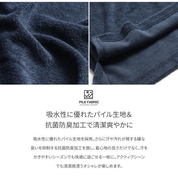 Tシャツ メンズ ラグランスリーブ 半袖 ビッグシルエット パイル タオル地 無地 ファッション ポイント消化 ポイント消化 (76821-019-27) zip 06