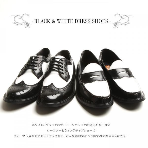 ドレスシューズ メンズ ローファー ウィングチップ ホワイト ブラック フォーマル カジュアル コインローファー ファッション (801-802-803)|zip|05
