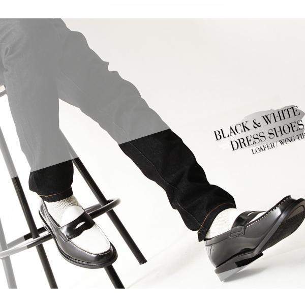 ドレスシューズ メンズ ローファー ウィングチップ ホワイト ブラック フォーマル カジュアル コインローファー ファッション (801-802-803)|zip|06