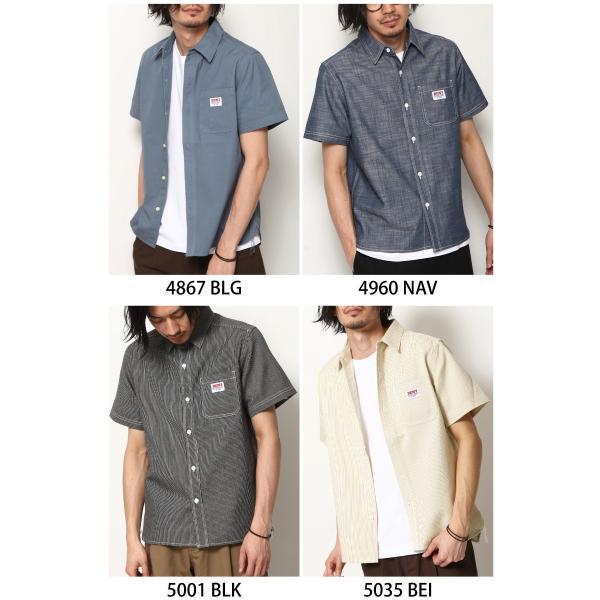 ワークシャツ メンズ シャツ カジュアルシャツ 半袖 無地 ストライプ 別注 ワンポイントBEN DAVIS ベンデイビス ファッション (9580048)|zip|03