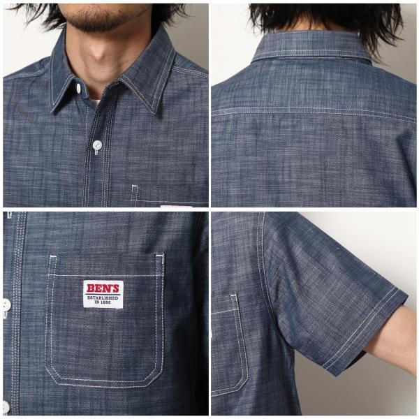ワークシャツ メンズ シャツ カジュアルシャツ 半袖 無地 ストライプ 別注 ワンポイントBEN DAVIS ベンデイビス ファッション (9580048)|zip|04
