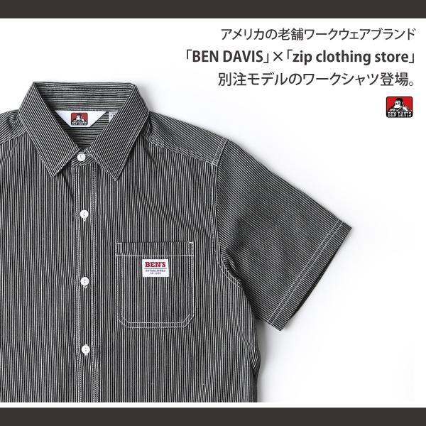ワークシャツ メンズ シャツ カジュアルシャツ 半袖 無地 ストライプ 別注 ワンポイントBEN DAVIS ベンデイビス ファッション (9580048)|zip|06