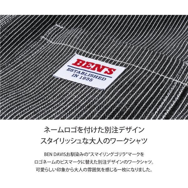 ワークシャツ メンズ シャツ カジュアルシャツ 半袖 無地 ストライプ 別注 ワンポイントBEN DAVIS ベンデイビス ファッション (9580048)|zip|07