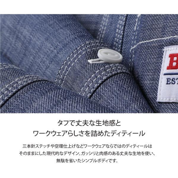 ワークシャツ メンズ シャツ カジュアルシャツ 半袖 無地 ストライプ 別注 ワンポイントBEN DAVIS ベンデイビス ファッション (9580048)|zip|08