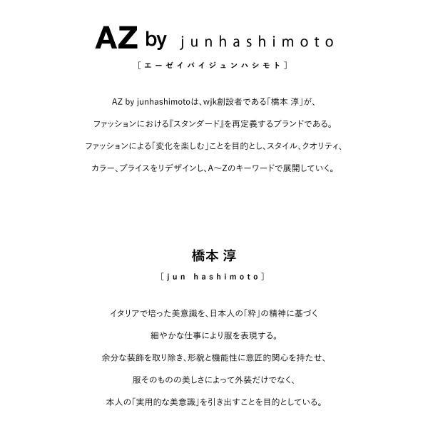 ジーンズ メンズ デニムパンツ スキニーパンツ ブランド AZ by junhashimoto ジュンハシモト ジーパン スリム ストレッチ ポイント消化 (azb-802) D|zip|06