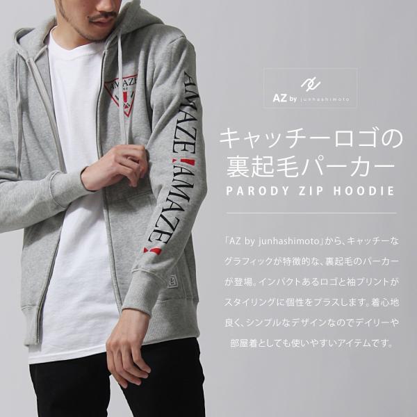 ジップアップパーカー メンズ パーカー ジップアップ 裏起毛 長袖 プリント 袖プリント フード ロゴ ジュンハシモト ファッション (azc-819)|zip|05