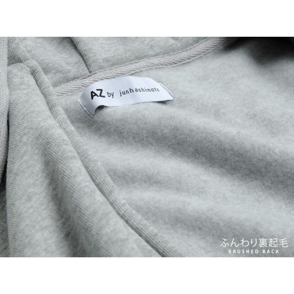 ジップアップパーカー メンズ パーカー ジップアップ 裏起毛 長袖 プリント 袖プリント フード ロゴ ジュンハシモト ファッション (azc-819)|zip|06