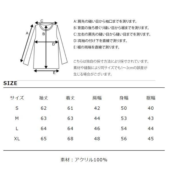 セーター メンズ ニット ケーブルニット モックネック ハイネック 長袖 無地 ユニセックス ファッション (blz-1902) 2bh|zip|05