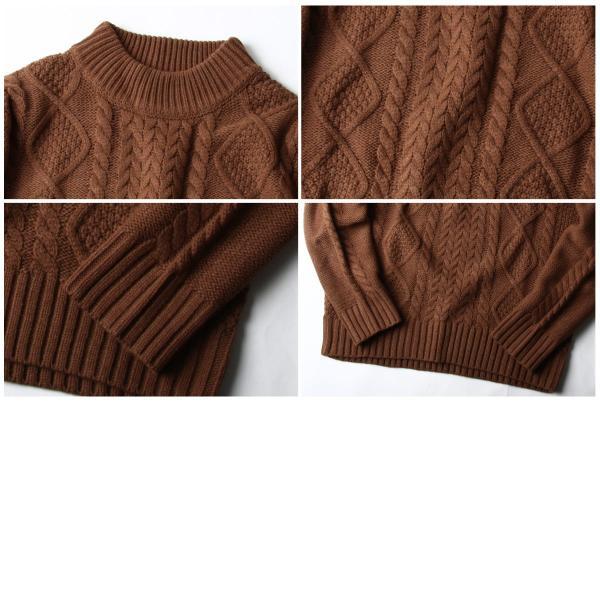 セーター メンズ ニット ケーブルニット モックネック ハイネック 長袖 無地 ユニセックス ファッション (blz-1902) 2bh|zip|06